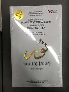 Novel from Drama Nur