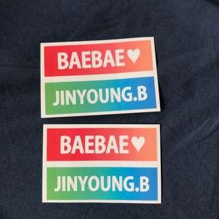 Bae Jinyoung Fansite Name Stickers by libertango0510   wanna one