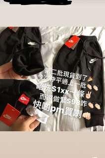 Nike運動褲(絨毛