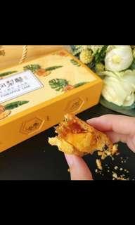 taiwan pineapple cake , pineapple tart