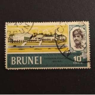 Brunei used old stamp