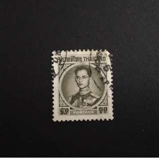 Thailand used old stamp
