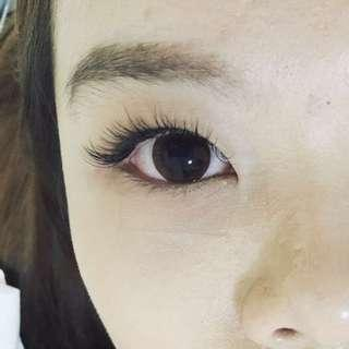 Eyelash Extensions (first trial)