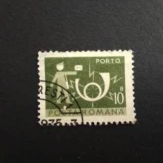 Posta Romana used old stamp