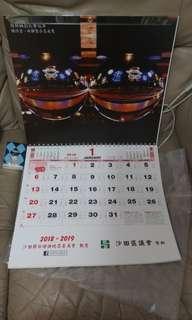 掛曆 月曆(1大1小)   可用現金10元購買或用1張10元麥當勞現金券或麥當勞入會套餐贈券交換 馬鞍山站交收