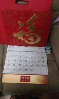 掛曆 月曆     可用現金10元購買或用1張10元麥當勞現金券或麥當勞入會套餐贈券交換 馬鞍山站交收