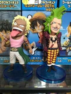 Loose piece One Piece WCF
