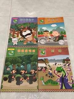 Chinese storybooks (with CD)