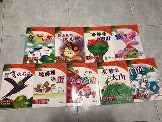 Chinese Story Books (by Learners publisher)