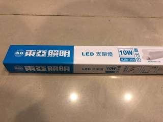 東亞 LED 支架燈 承板燈