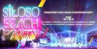 siloso beach party ticket