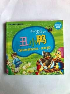 Story Book with CD