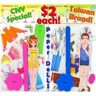 Dolls (Magnetic Dress Up) *CLEARANCE SALE! Discount Price offer at $2 now! Limited Stock! BNIP!*