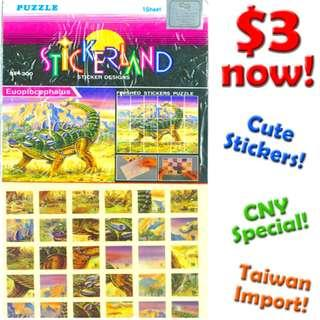 Puzzle Game (Dinosaur Stickers Puzzle Challenge) *CLEARANCE SALE! Lowest Cheapest Prices offer less than $5 now only! *Last Final Item! BNIP!*