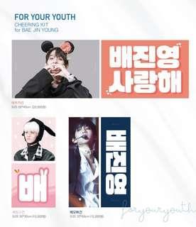 [SHARING] baejinyoung square slogan