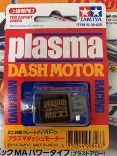 TAMIYA ENGINE MOTOR PLASMA DASH