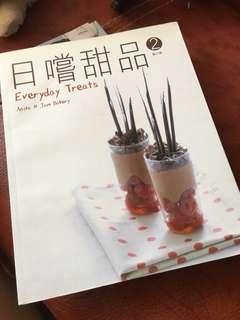 Cook Book dessert