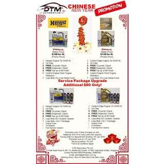 CHINESE NEW YEAR SERVICING PROMOTION FOR ALL CAR MAKES AND MODELS!!!