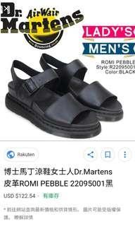 🚚 轉賣正品可議💝馬汀大夫drmartens馬丁皮革涼鞋厚底增高禮物