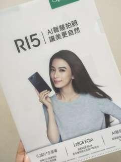🚚 田馥甄Hebe OPPO R15 官方資料夾