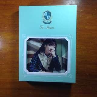 Unsealed Fromis_9 - To Heart Mint Version Album