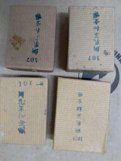Vintage paper/cardboard small boxes (intact)