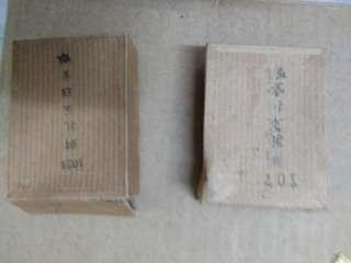 Vintage paper/cardboard boxes (small tears)