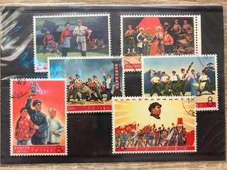 毛主席纪念邮票