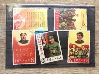 毛主席纪念邮票限量版