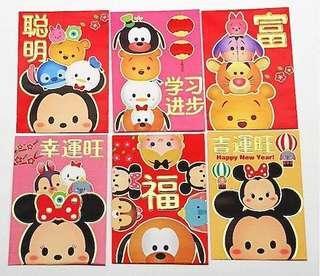 Red Packet Ang Bao Angbao - Tsum Tsum A