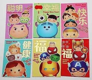 Red Packet Ang Bao Angbao - Tsum Tsum C