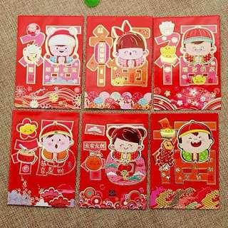 Red Packet Ang Bao Angbao - Kids A