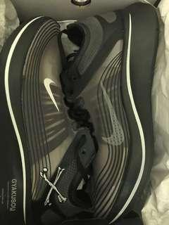 Nike Undercover Zoom Fly Gyakusou