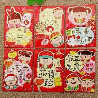 Red Packet Ang Bao Angbao - Kids B