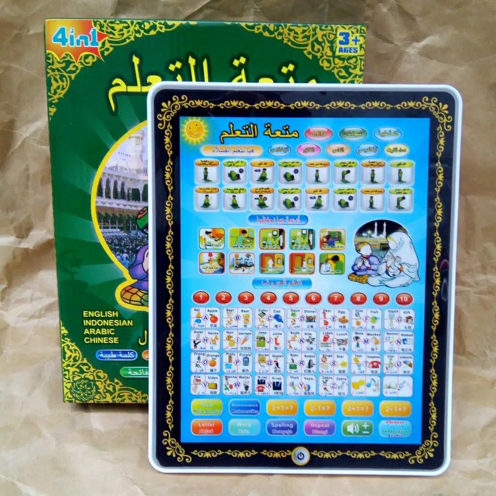 Edufuntoys playpad muslik 4in1_mainan edukatif anak muslim, Toys & Collectibles, Board Games & Cards on Carousell
