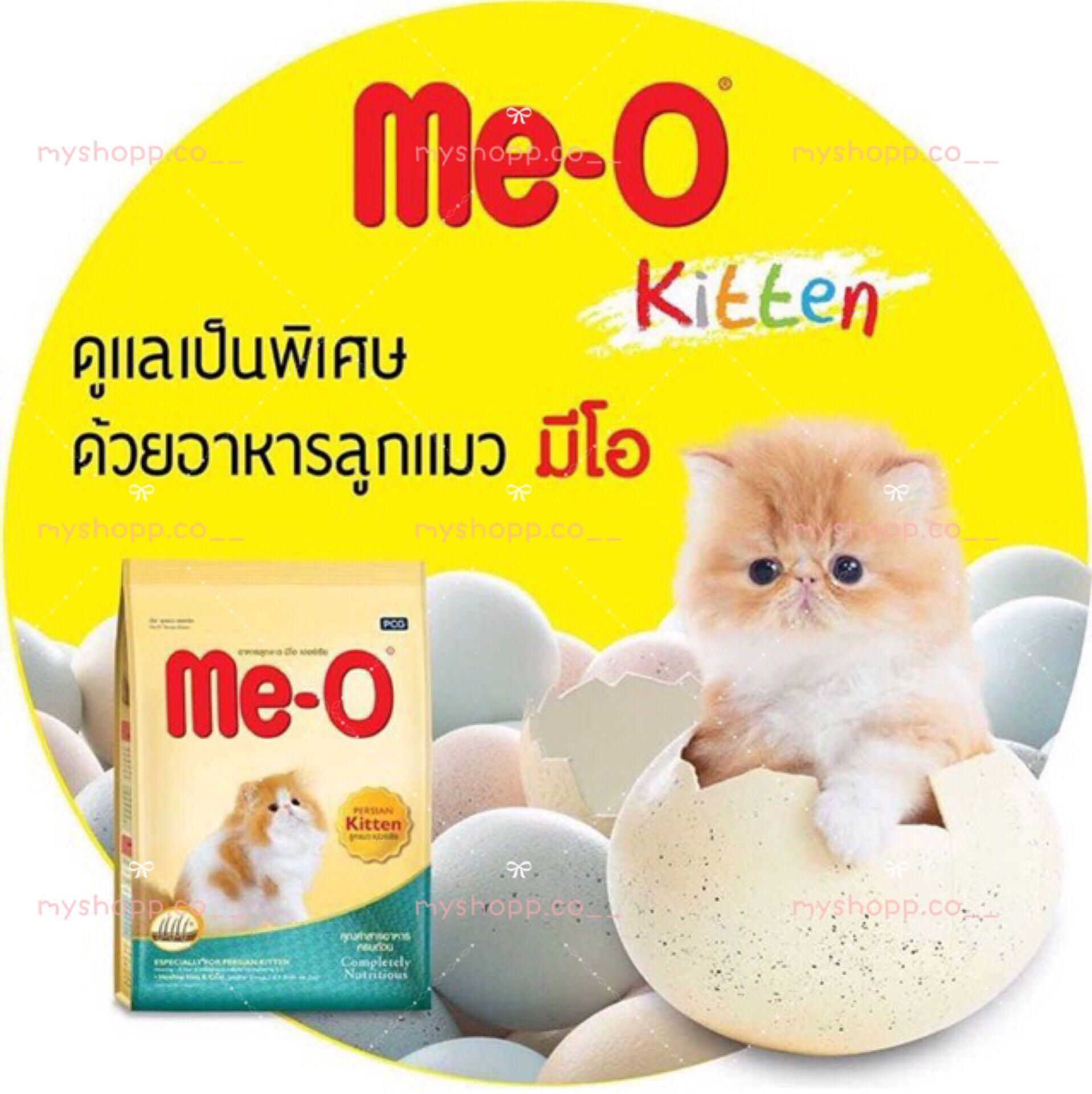 Makanan Kucing Cepat Gemuk Persian Kitten Me O Pet Supplies