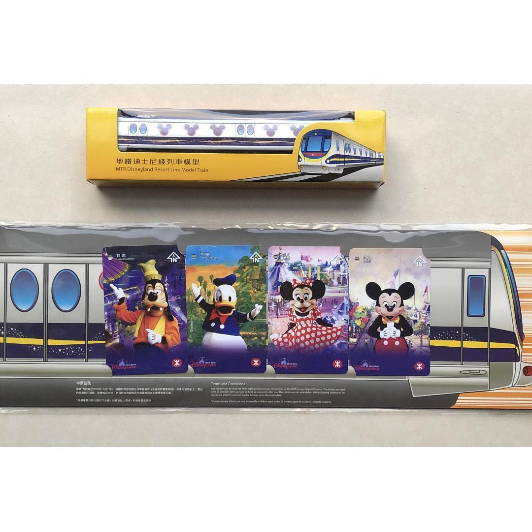 MTR Disneyland Resort Line Souvenir Ticket year 2005, Disney Line Train Model地鐵迪士尼列車模型和紀念車票