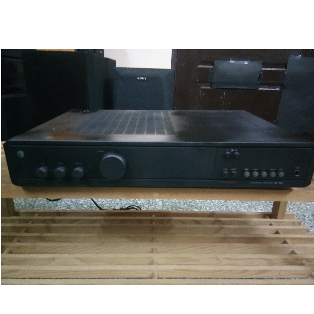 Proton 455 Integrated Amplifier