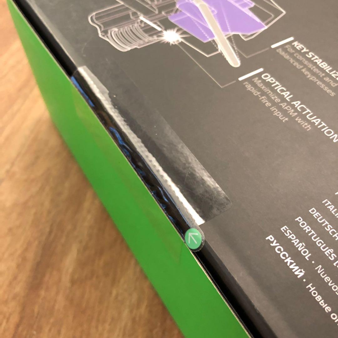 Razer Huntsman Elite opto mechanical gaming keyboard