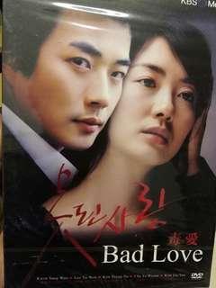 Bad Love 毒愛 (全新未開封)