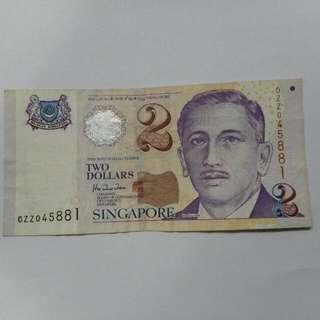 Singapore $2 Portrait Note, 0zz Replacement Note, Paper Presidential Series
