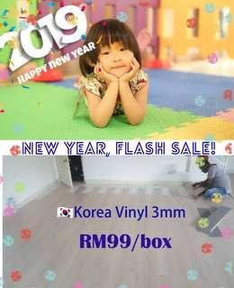 Korea 'chinyang' Vinyl 3mm #NEW99