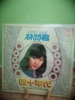林竹君。 Record vinyl. LP.