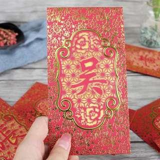 2019 CNY Red Packet | Surname Angbao