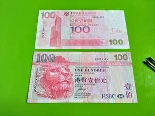 舊版中銀/滙豐紙幣2張只買238蚊
