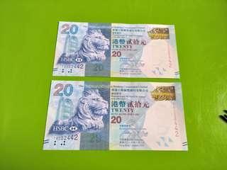 全新直版2張同號豐紙幣只買78蚊