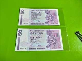 1997年全新渣打A版2張連號紙幣只買158蚊請留意有黄點