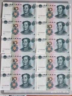 全新特別號嗎中國人民銀行(2005)年$10×10張S/N F0H8888861-F0H8888870
