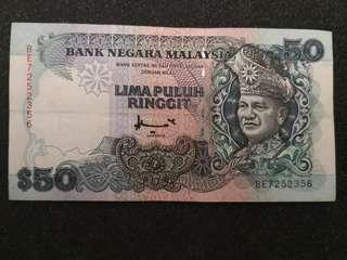 Rm50 series 7th 1995 signed M.Don