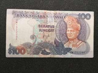RM100 6th series signed by D.Jaffar printed-United States(rare)